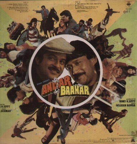 Andar Bahar Movie Poster
