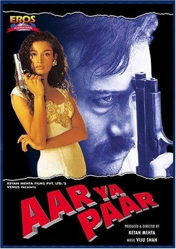 Aar Ya Paar Movie Poster