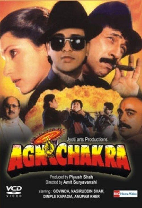 Agnichakra Movie Poster