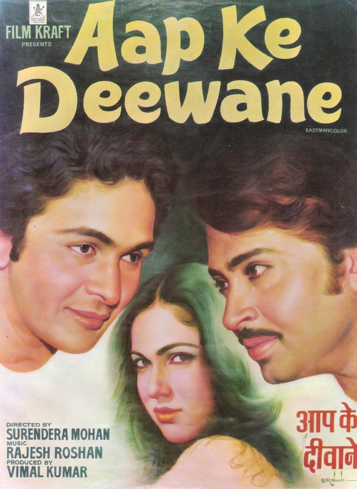 Aap Ke Deewane Movie Poster