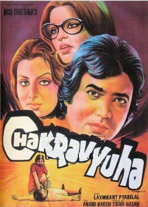 Chakravyuh Movie Poster