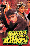 Ganga Maange Khoon Movie Poster