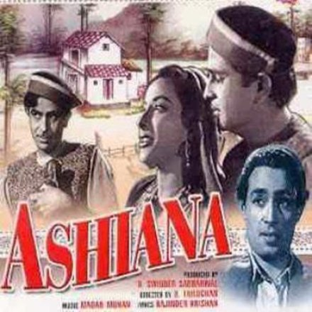 Aashiana Movie Poster