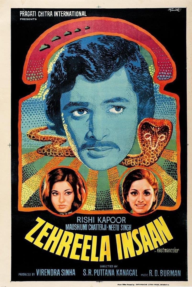 Zehreela Insaan Movie Poster