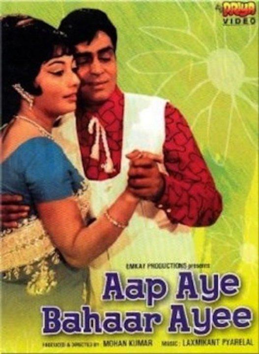 Aap Aye Bahaar Aayee Movie Poster