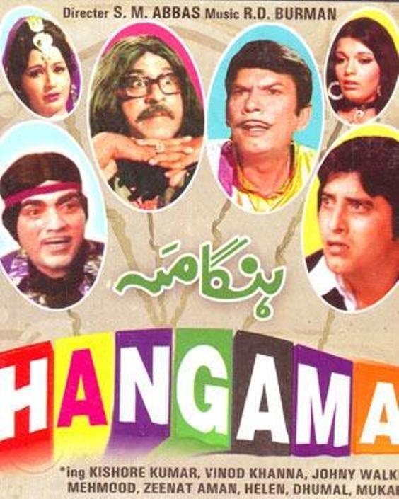 Hangama Movie Poster
