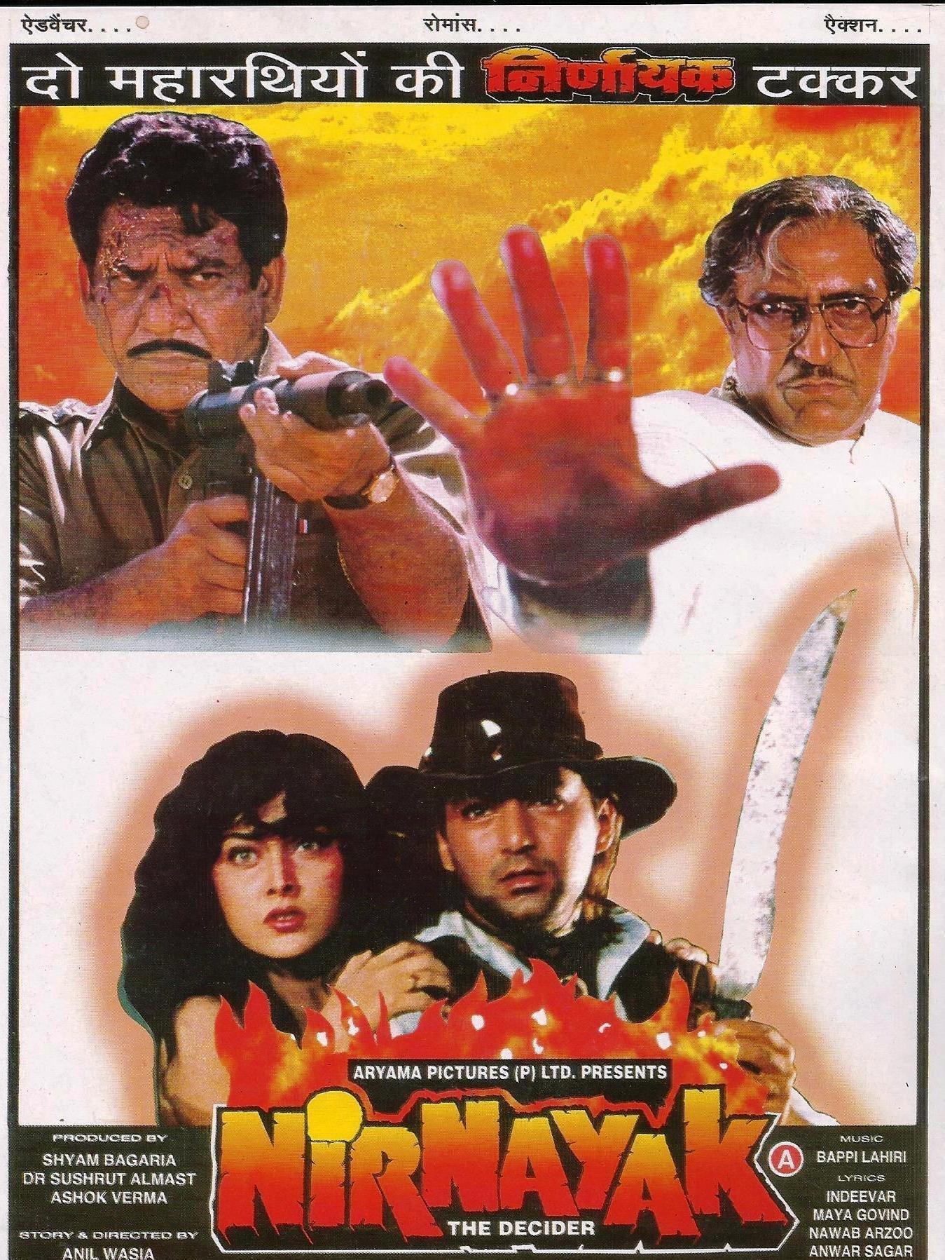 Nirnayak Movie Poster