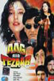 Aag Aur Tezaab Movie Poster