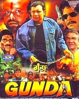Gunda Movie Poster