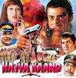 Hatya Kaand Movie Poster