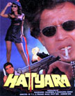 Hatyara Movie Poster