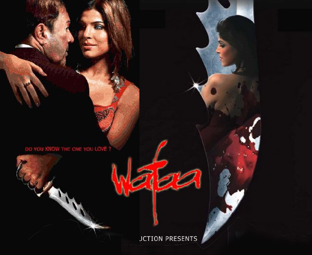 Wafa - A Deadly Love Story Movie Poster