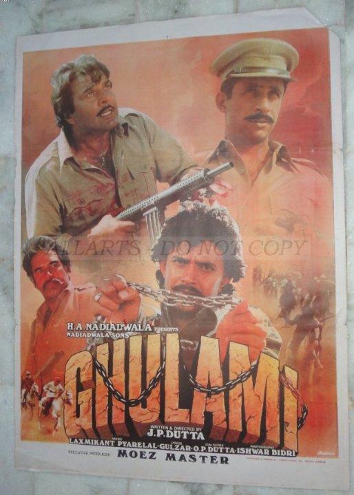 Gulami Movie Poster