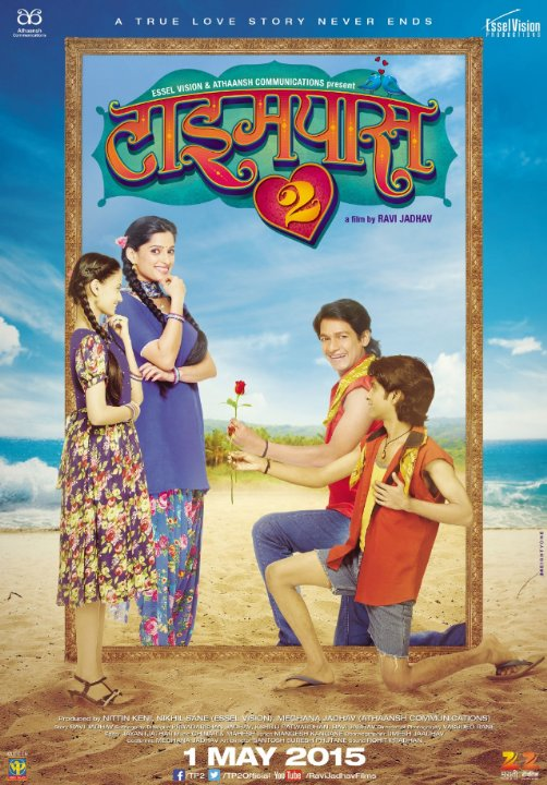 Timepass 2 (TP2) Movie Poster
