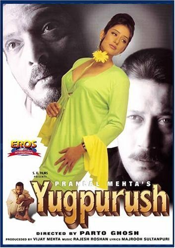 Yugpurush Movie Poster