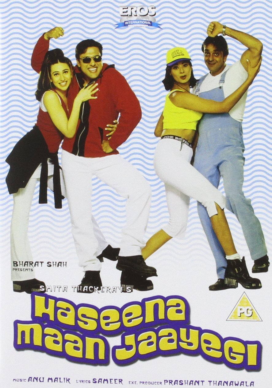 Haseena Maan Jaayegi Movie Poster