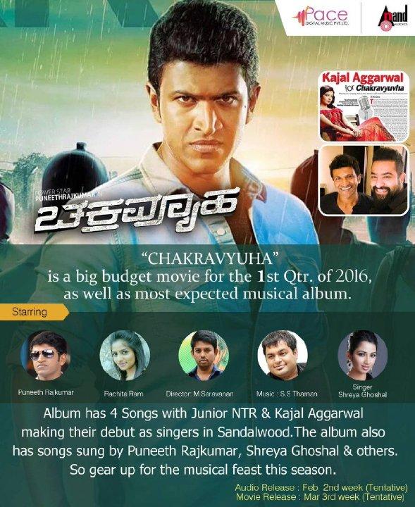 Chakravyuha Movie Poster