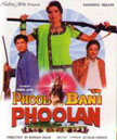 Phool Bani Phoolan Movie Poster