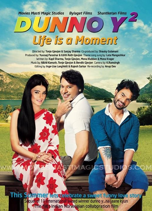 Dunno Y 2... Life Is a Moment Movie Poster