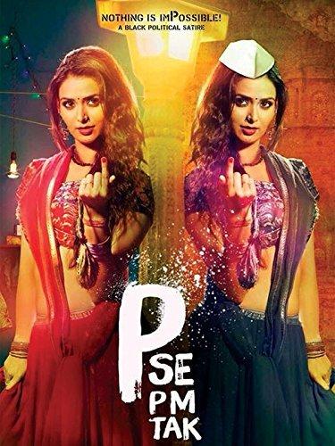 P Se PM Tak Movie Poster