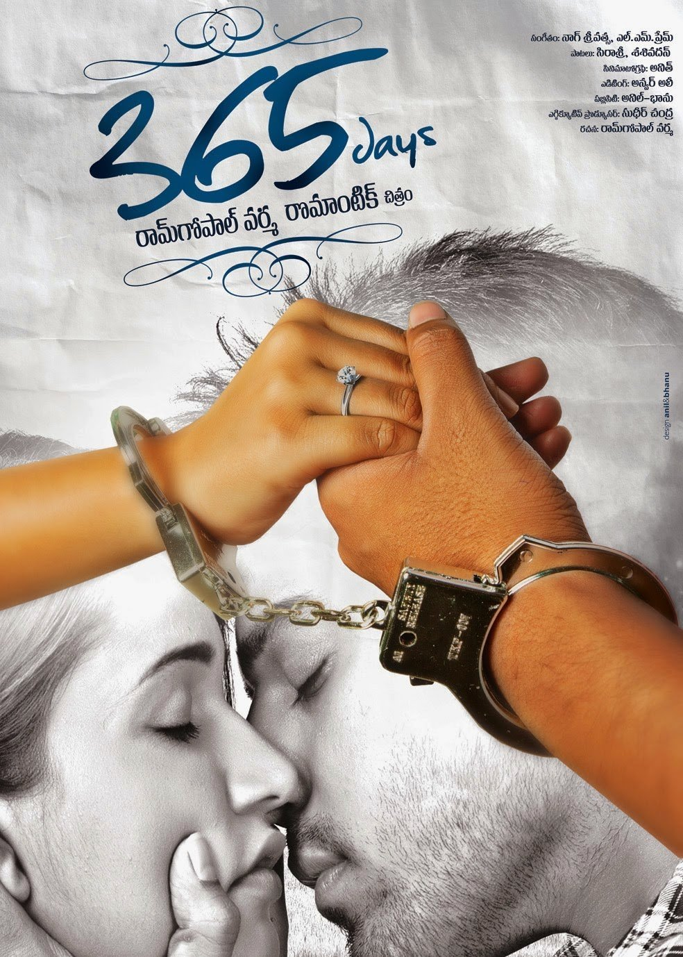 365 Days Movie Poster