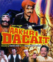 Aakhri Dacait Movie Poster