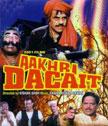 Aakhri Dacait Movie Poster