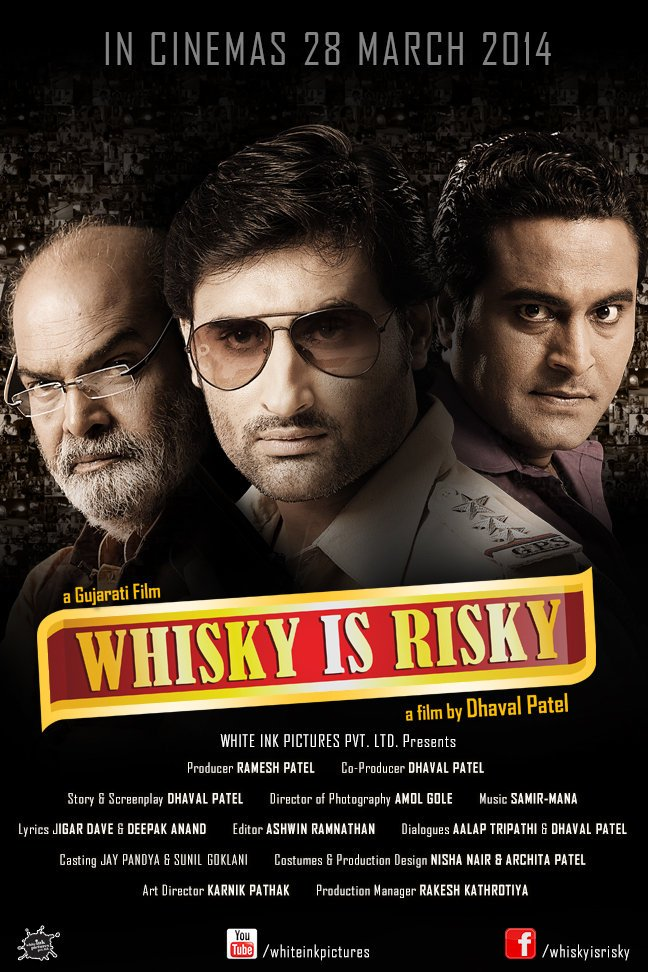 Whisky Is Risky Movie Poster
