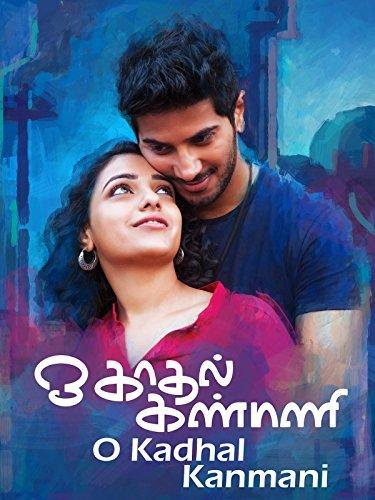 Ok Kanmani Movie Poster