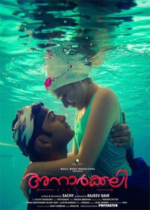 Anarkali Movie Poster
