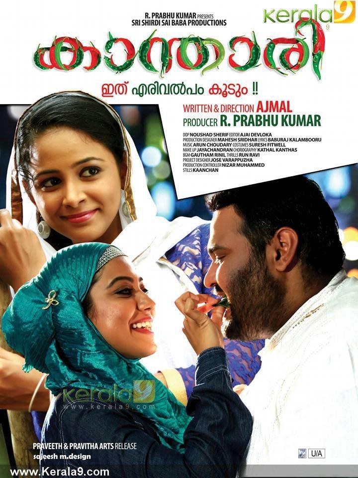 Kanthari Movie Poster