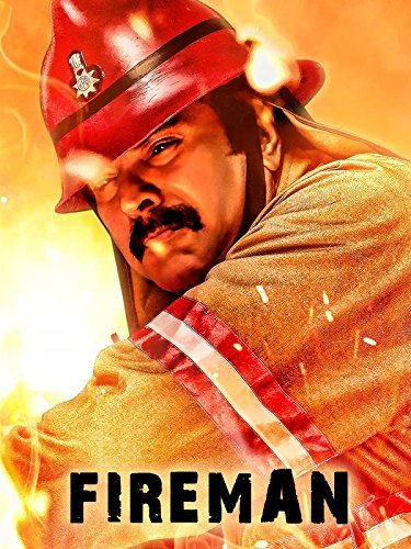 Fireman Movie Poster
