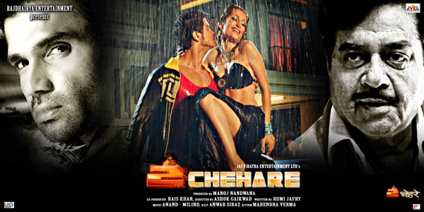 2 Chehare Movie Poster