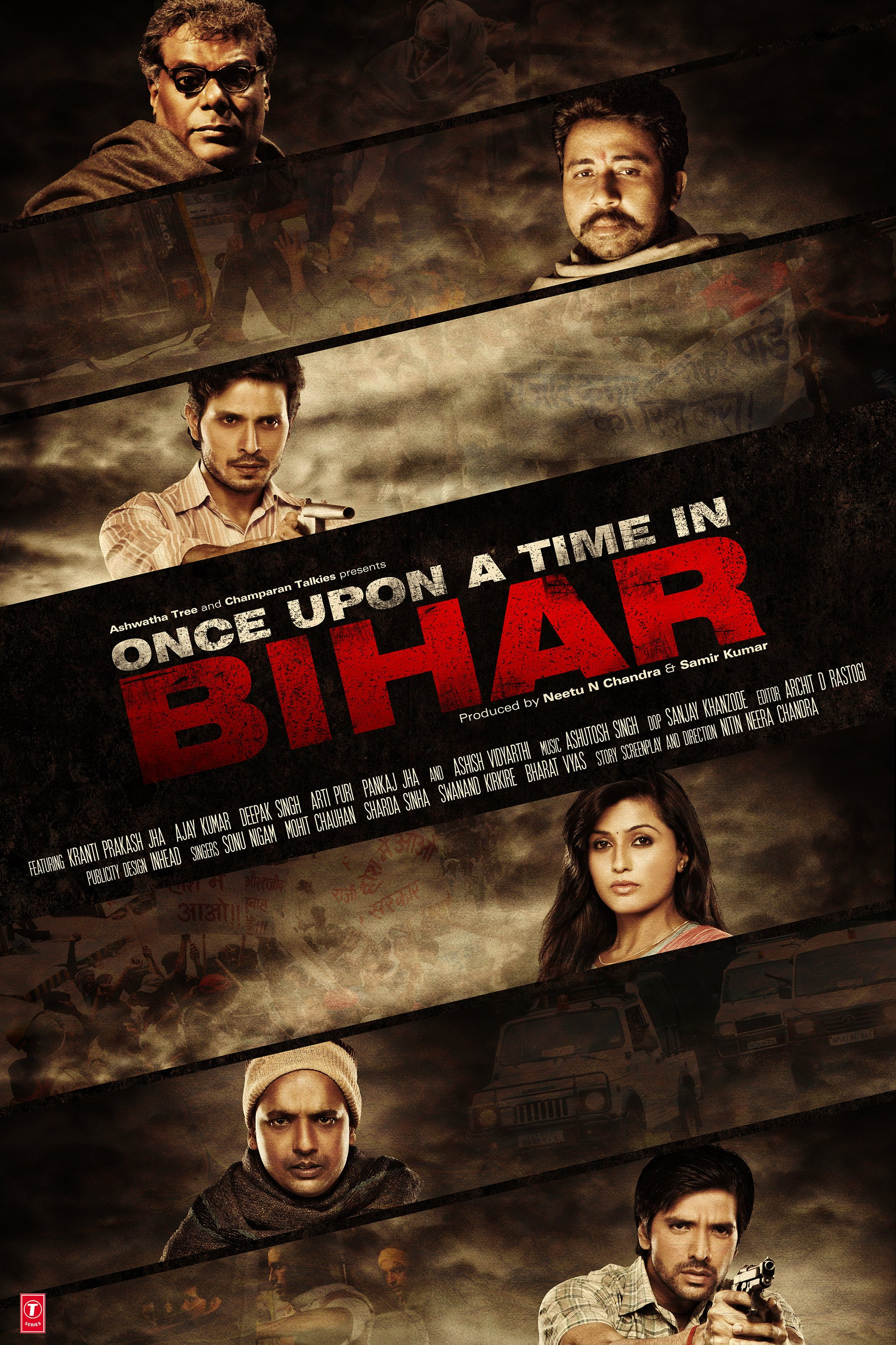 Once Upon a Time in Bihar Movie Poster
