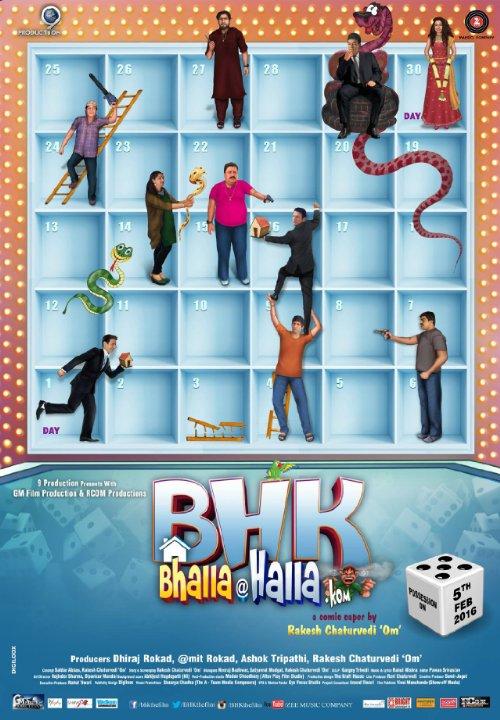 BHK Bhalla@Halla.Kom Movie Poster