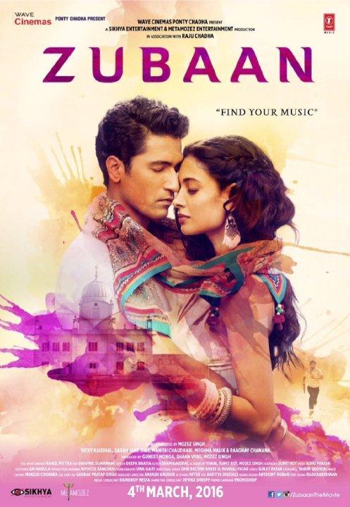Zubaan Movie Poster