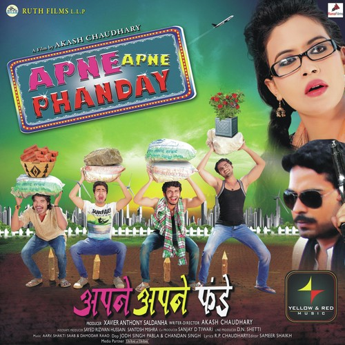 Apne Apne Phanday (2016) First Look Poster