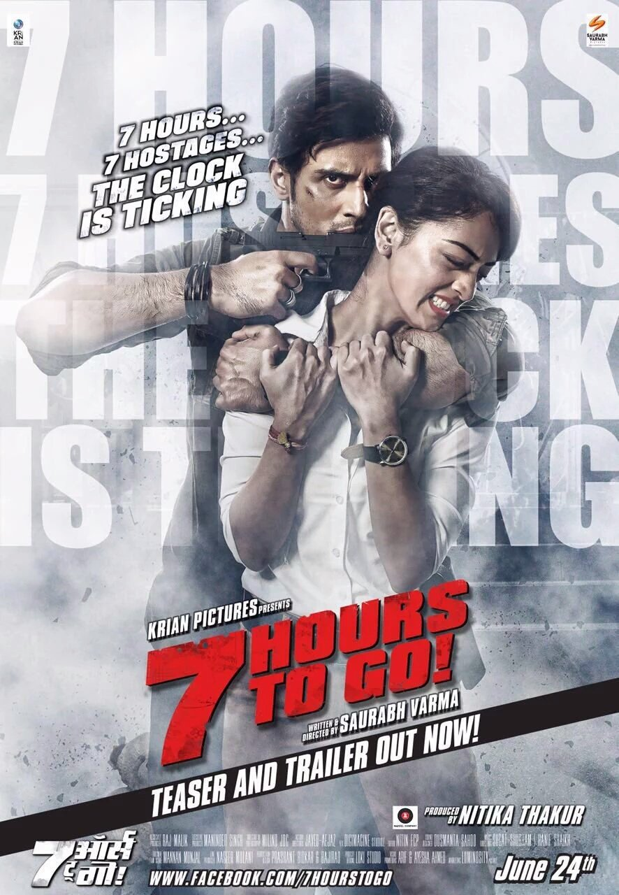 7 Hours To Go Movie Poster