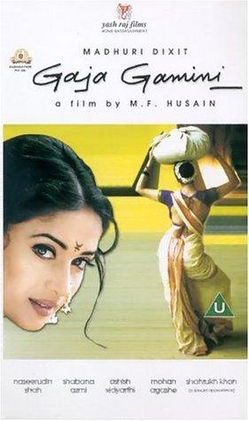 Gaja Gamini Movie Poster