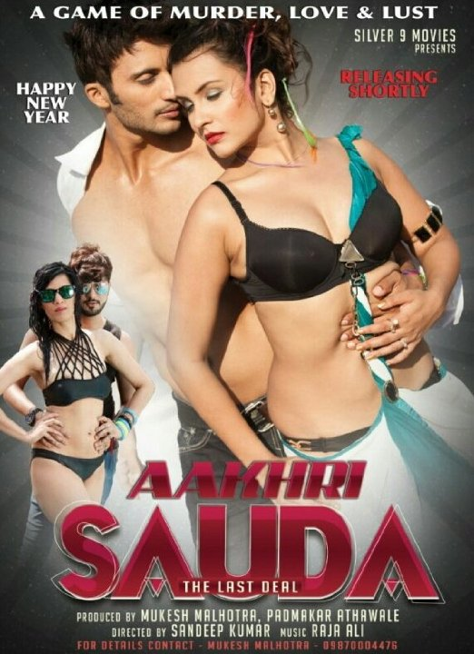 Aakhri Sauda - The Last Deal Movie Poster