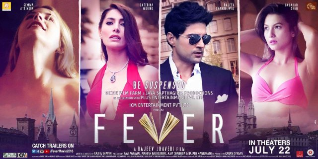 Fever Movie Poster