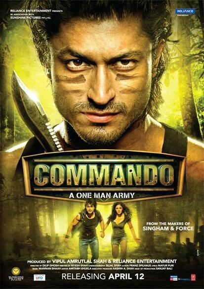 Commando 2 (2017) First Look Poster