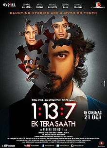 1:13:7 – Ek Tera Saath (2016) First Look Poster