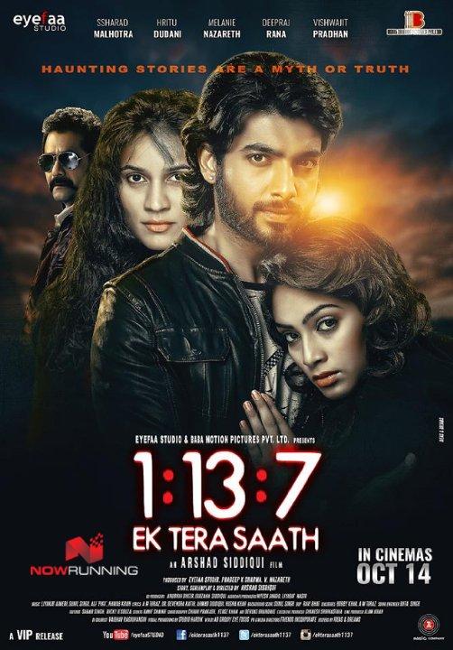 1:13:7 – Ek Tera Saath Movie Poster