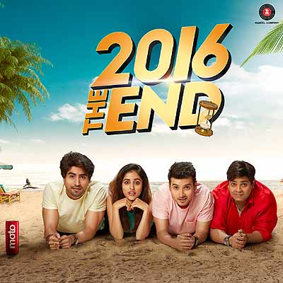 2016 The End (2016) First Look Poster
