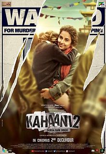 Kahaani 2 (2016) First Look Poster