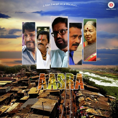 Aasra (2016) First Look Poster