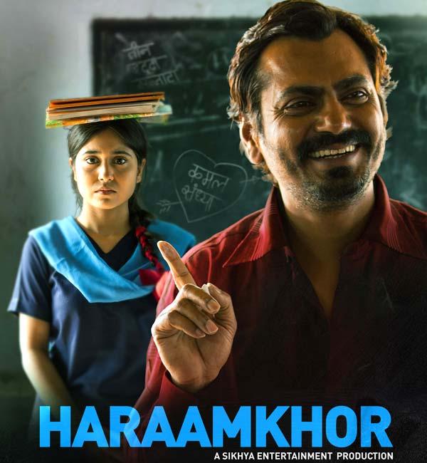Haraamkhor (2017) First Look Poster