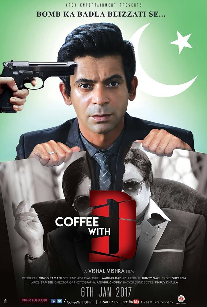 Coffee With D (2017) First Look Poster