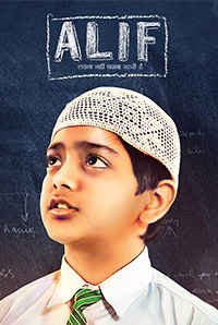 Alif (2017) First Look Poster